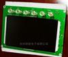 北京液晶顯示模塊模組定制生產