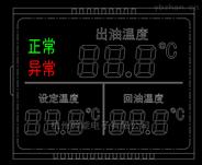 液压油液粘度和温度检测设备控制板开发生产