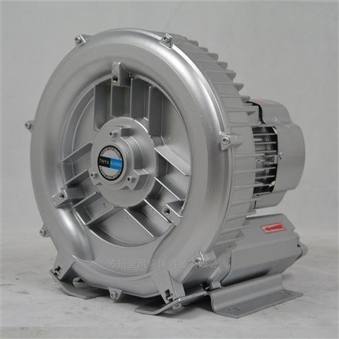 丝网印刷机高压风机