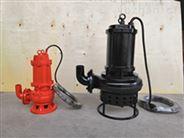 山东潜水抽沙泵,清淤泵,杂质泵批发