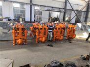 批发多型号挖机渣浆泵,清淤泵,排沙泵