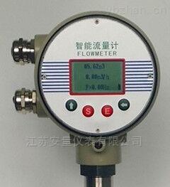 DN15-DN500-智能沼氣流量計的正確選型