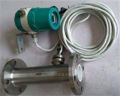 CXDTMF-DN8熱式氣體質量流量計材质