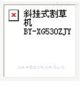 無菌均質器 型號:OX/X-O-6D