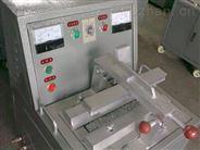 全自动液压温控电缆压号机