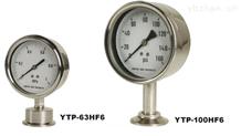 天康衛生型隔膜壓力表