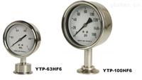 天康卫生型隔膜压力表
