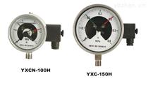 天康集團電接點壓力表