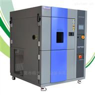 TSD-150F-2P两层冷热冲击试验箱厂家