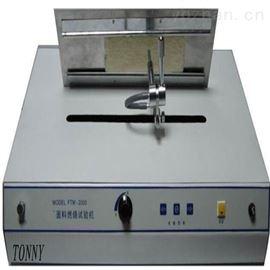 CSI-45表面燃烧试验仪