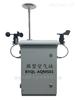 小型空气质量检测站供应商包邮含税
