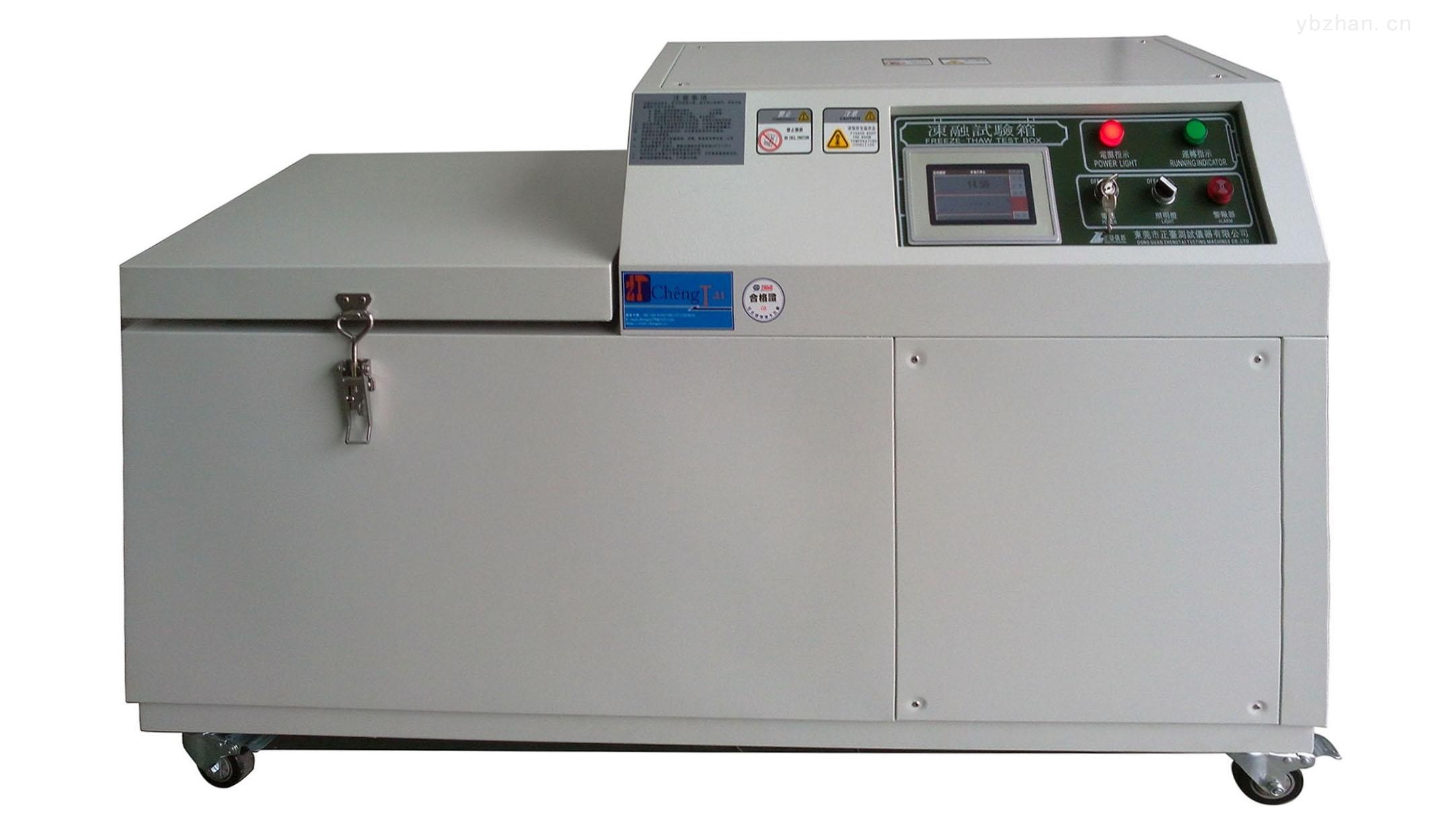 空氣凍融箱