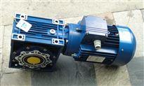 NMRW090系列高品质纯铜蜗轮减速机
