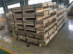 JFS A2001冷轧HC300LA汽车钢规格CR300LA