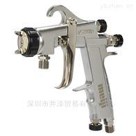 F-ZERO-PMEIJIAIR明治機械制作所涂裝噴槍