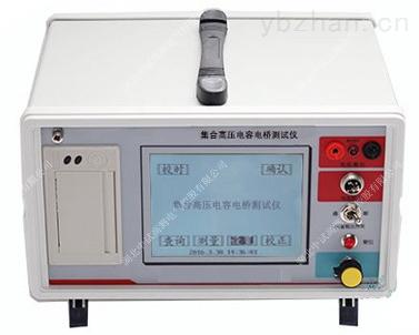 ZS500JH-集合式電容器分析儀