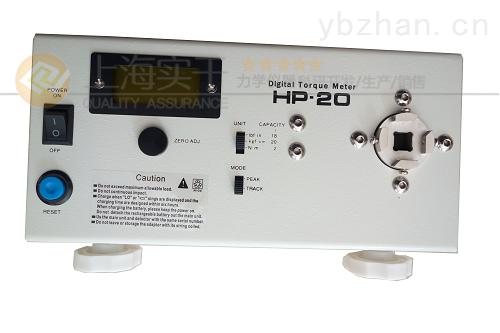 0.1-10N.m电批螺丝扭矩测试仪多少钱