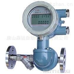 DCLMF-鼎驰液体微小流量流量計流量检测不再为难