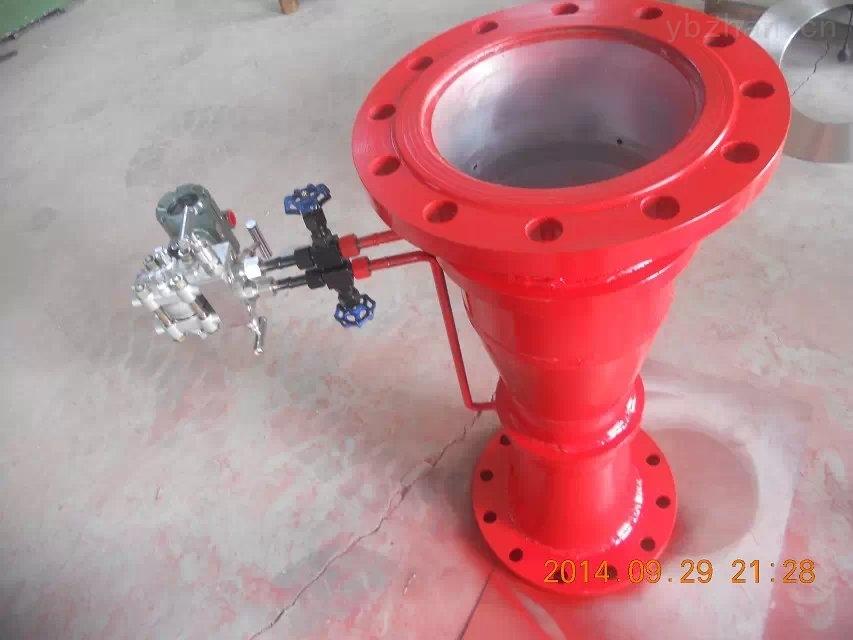 LGW-工業消防用水流量配套鼎馳經典文丘里流量計