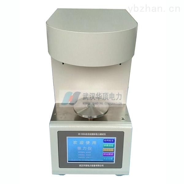 唐山市全自动液体张力测试仪原理