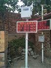 OSEN-6C河南厂区无组织污染源颗粒物环保在线监测仪