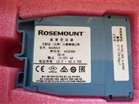 罗斯蒙特644RAI5导轨式温度变送器