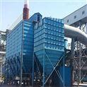 鑄造廠中頻電爐除塵器環保除塵的設計理念