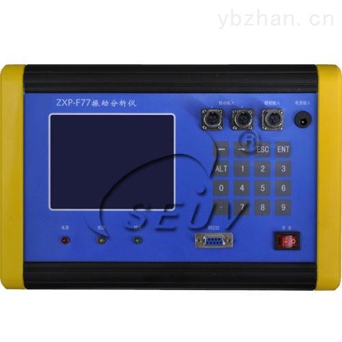 雙通道振動測試分析平衡儀
