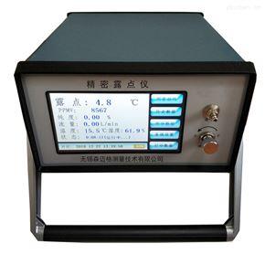 SMG-514便携式露点仪