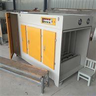 橡膠塑料煙氣處理設備 低溫等離子凈化器
