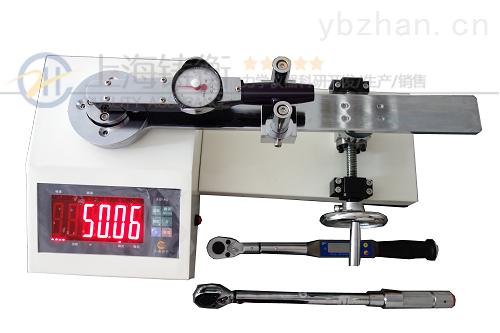 SGXJ-200扳手扭矩检测设备