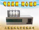 数显井式消化炉生产商价格