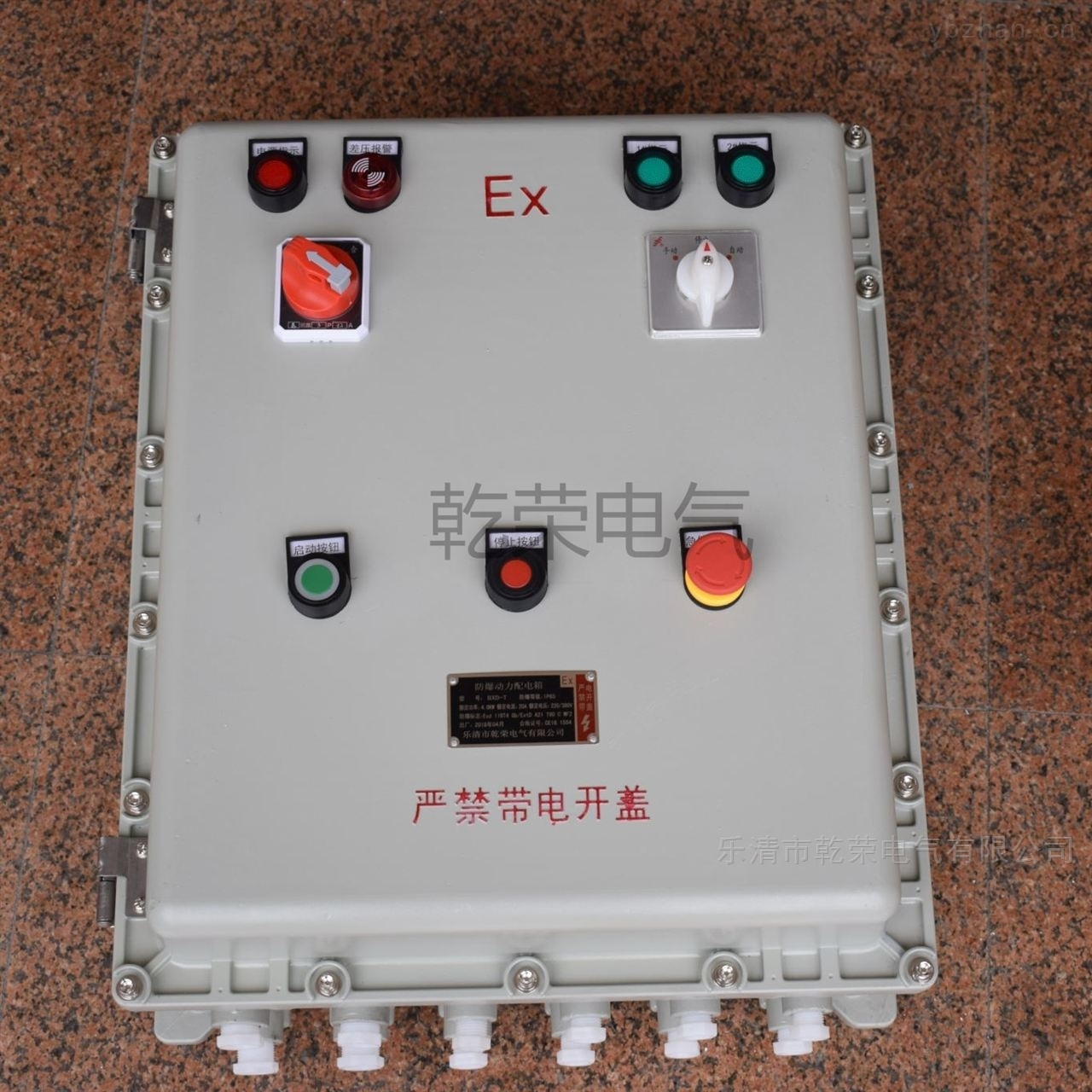 加热器控制反应电伴热防爆温控控制箱
