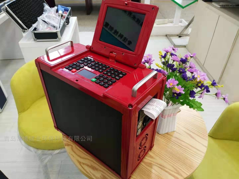 红外烟气分析仪制造商