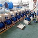 自来水计量专用水表大口径电磁式水表