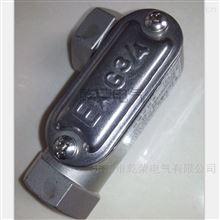 BHC防爆右弯穿线盒 不锈钢防爆分线盒