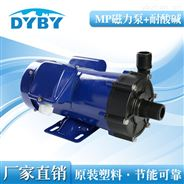 供應耐酸堿磁力泵,現貨直銷,品質可靠