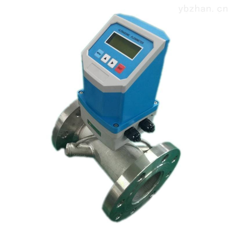 安裝維護方便的一體式管段式流量計