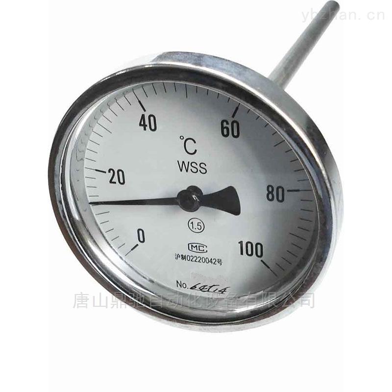 WSS401-轴向指示插深100双金属温度计