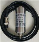 CS-3CS-3型磁敏趋近传感器 振动检测