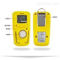 便携式氧气浓度检测仪 O2气体检测报警仪
