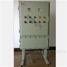 消防风机混合器防爆控制柜