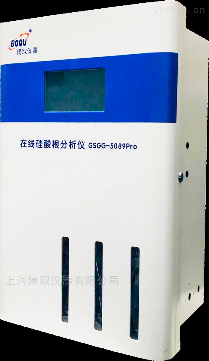 新款在线硅酸根离子分析仪