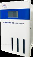 新款在线磷酸根离子分析仪