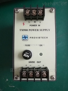 TM900-G00/TM900-G01型电源转换器