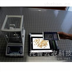 TPKZ-2稻麦考种分析软件