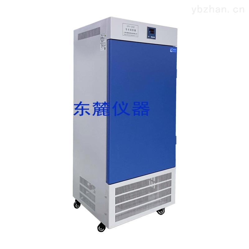 上海帶定時功能生化培養箱
