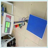 带RS232接口称重报警150公斤电子台秤TCS型