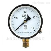YY-100系列乙炔压力表
