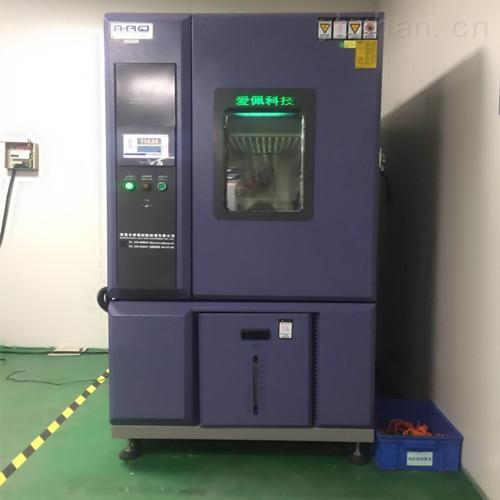 实验室耐寒测试箱